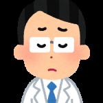 モテたい医学生